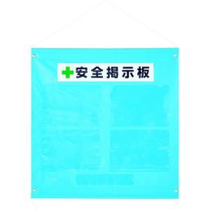 TRUSCO ターポリン掲示板 A4ヨコ型ポケット4個付 785X760 青 TPK-A44Y 1枚|ganbariya-shop