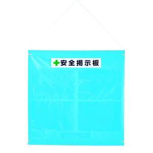 TRUSCO ターポリン掲示板 A3ヨコ型ポケット4個付 965X930 青 TPK-A34Y 1枚|ganbariya-shop
