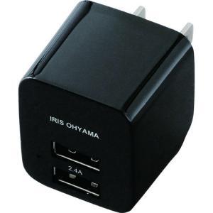 IRIS USB充電器2.4A UC24A2PB 1個|ganbariya-shop