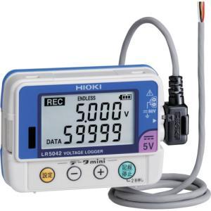 【送料無料】HIOKI 電圧ロガー LR5042 書類3点付 LR5042SYORUI3TENTUKI 1台【北海道・沖縄送料別途】|ganbariya-shop