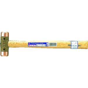 オーエッチ工業(株) OH カッパーハンマー#1 CO-10 1本【123-4137】|ganbariya-shop