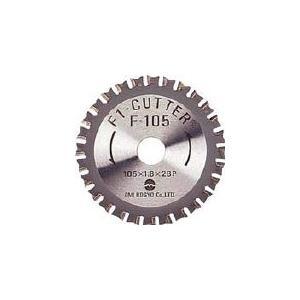 大見工業(株) 大見 F1カッター スティール用 160mm F-160 1枚【123-8914】|ganbariya-shop