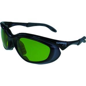 YAMAMOTO 二眼形遮光めがね YW-390 JIS NSLP 4 AF 1個|ganbariya-shop