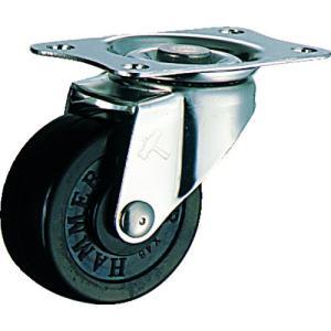ハンマーキャスター(株) ハンマー オールステンレス E型自在 ゴム車50mm 320E-R50-BAR01 1個【125-0825】 ganbariya-shop