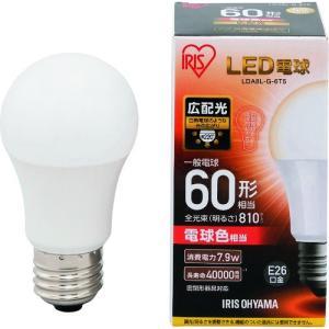 IRIS LED電球 E26広配光タイプ 60形相当 電球色 810lm LDA8L-G-6T5 1個|ganbariya-shop