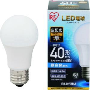 IRIS LED電球 E26広配光タイプ 40形相当 昼白色 485lm LDA4N-G-4T5 1個|ganbariya-shop