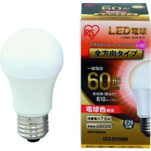 IRIS LED電球 E26全方向タイプ 60形相当 電球色 810lm LDA8L-G/W-6T5 1個|ganbariya-shop