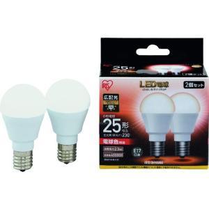 IRIS LED電球2個セット E17広配光タイプ 25形相当 電球色 LDA2L-G-E17-2T52P 1箱|ganbariya-shop