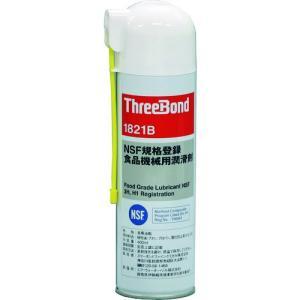 スリーボンド NSF規格認証食品機械用潤滑剤 TB1821B 1本|ganbariya-shop