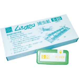 朝日産業(株) 朝日 ムシポンカートリッジ5個入り 緑 S-20 1箱(5個入)【152-6006】|ganbariya-shop