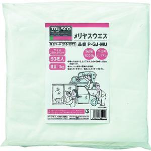 トラスコ中山(株) TRUSCO メリヤスウエス 柔軟タイプ 1kg入 P-GJ-MU 1袋【215-3572】|ganbariya-shop