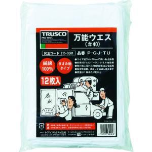 トラスコ中山(株) TRUSCO 万能ウエス タオル地タイプ 12枚入 P-GJ-TU 1袋(12枚入)【215-3581】|ganbariya-shop