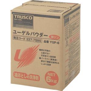 トラスコ中山(株) TRUSCO ユーゲルパウダー 6kg YGP-6 1個【227-7590】|ganbariya-shop