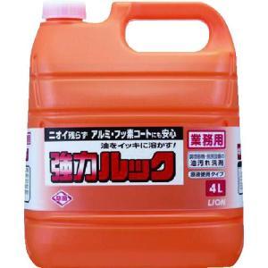 ライオンハイジーン(株) ライオン 業務用強力ルック4L JSRG4L 1個【261-1708】|ganbariya-shop