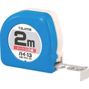 (株)TJMデザイン タジマ ハイ−132m/メートル目盛/ブリスター H13-20BL 1個【291-9559】|ganbariya-shop