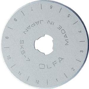 オルファ(株) OLFA 円形刃45ミリ替刃10枚入ブリスター RB45-10 1PK(10枚入)【296-5755】|ganbariya-shop