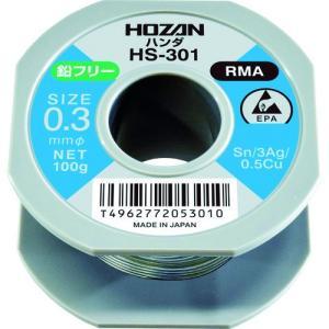 ホーザン(株) HOZAN 鉛フリーハンダ 0.3mm/100g HS-301 1巻【297-7605】|ganbariya-shop