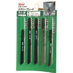 河部精密工業(株) KSK ジグソーブレードボッシュ型5本 K-5050 1PK(5枚入)【302-6540】 ganbariya-shop