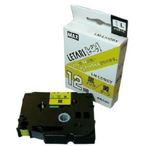 マックス(株) MAX ラベルプリンタ ビーポップミニ 12mm幅テープ 黄地黒字 LM-L512BY 1個【304-1948】|ganbariya-shop