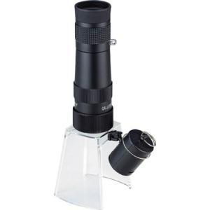 【送料無料】池田レンズ工業(株) 池田レンズ 顕微鏡兼用遠近両用単眼鏡 KM-820LS 1個【321-3200】【北海道・沖縄送料別途】|ganbariya-shop