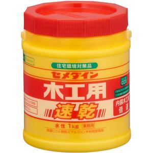 セメダイン(株) セメダイン 木工用速乾 1kg AE-284 1個|ganbariya-shop