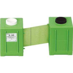 朝日産業(株) 朝日 ムシポンカートリッジ MPR−01(60日用) S-60 1箱(1個入)【355-0991】|ganbariya-shop