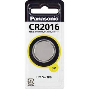 【特長】●多彩な機器に対応する汎用的なコイン電池です。【仕様】●タイプ:リチウム●電圧(V):3●使...