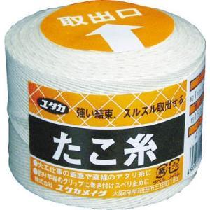 【特長】●天然素材で環境に優しい紐です。【用途】●一般結束、園芸、工作など。【仕様】●色:白●標準幅...