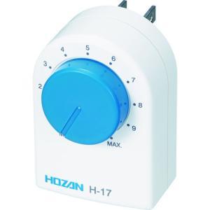 ホーザン(株) HOZAN ヒートコントローラー H-17 1個【370-7792】|ganbariya-shop