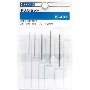ホーザン(株) HOZAN ドリルセット5本組 K-495 1S(5本入)【370-7962】|ganbariya-shop