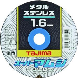 (株)TJMデザイン タジマ スーパーマムシ 105 1.6mm SPM-105 10枚【377-2764】【SPM-105】|ganbariya-shop