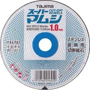 (株)TJMデザイン タジマ スーパーマムシ 105 1.0mm SPM-105-10 10枚【377-2772】【SPM-105-10】|ganbariya-shop