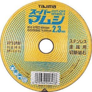(株)TJMデザイン タジマ スーパーマムシ 105 2.3mm SPM-105-23 10枚【377-2781】【SPM-105-23】|ganbariya-shop