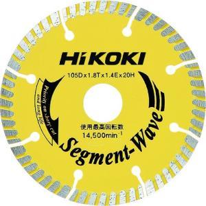 工機ホールディングス(株) HiKOKI ダイヤモンドホイールイエロー1 0032-4618 1枚【377-9106】|ganbariya-shop