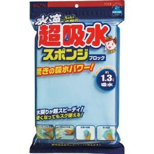 アイオン(株) AION 超吸水スポンジブロック 1.3L 616-B 1個【385-3501】|ganbariya-shop