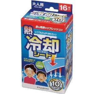 アイリスオーヤマ(株)  IRIS 熱冷却シート 大人用 RSO-16D  1箱(16枚入)【390-6272】