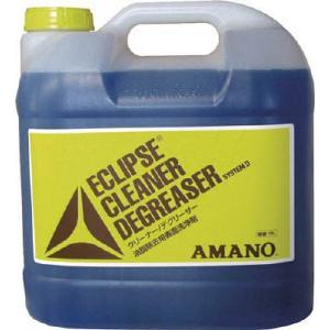アマノ(株) アマノ 油脂除去用洗剤 デグリーザー2 VF434301 1個【397-8419】|ganbariya-shop