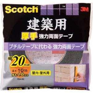【特長】●水のかかる所の接着にも使用でき、ブチルテープに代わるシール材としても使えます。●屋外の寒い...