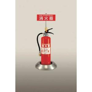 【送込】ヒガノ(株) PROFIT 消化器ボックス置型 PFB−00S−S1 PFB-00S-S1 1台【北海道・沖縄送料別途】|ganbariya-shop