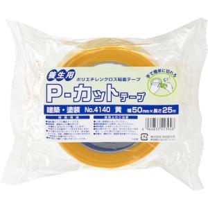 (株)寺岡製作所 TERAOKA P−カットテープ NO.4140 黄 50mmX25M 4140 1巻|ganbariya-shop