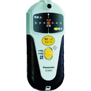 パナソニック(株)エコソリューショ  Panasonic 壁うらセンサ− EZ3802  1台【419-8395】