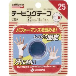 ニチバン(株) ニチバン バトルウィンテーピングテープC25F C25F 1PK(1箱入)