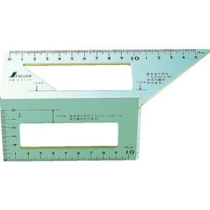 シンワ測定(株) シンワ 一発止型定規アルミ 62113 1個【421-9554】|ganbariya-shop