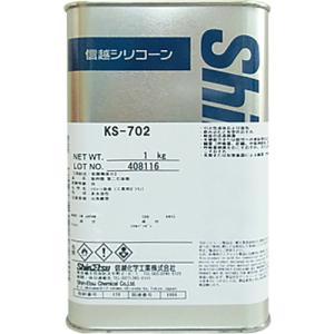 信越化学工業(株) 信越 シリコーン離型剤 1kg KS702-1 1缶【お取り寄せ品】|ganbariya-shop