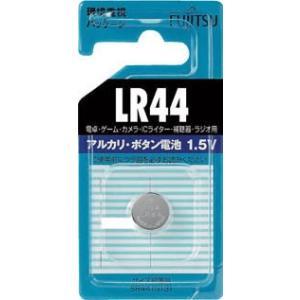 FDK(株)  富士通 FDK 富士通 アルカリボタン電池 LR44 LR44C-B  1個(1個入)【440-0569】