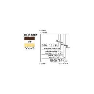 マックス(株) MAX ピンネイラ用ピンネイル(茶) 長さ25mm P25F3-CHA 1箱(3000本入)【444-6399】|ganbariya-shop