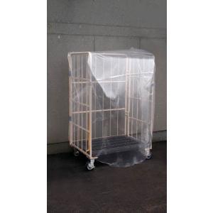 トラスコ中山(株) TRUSCO ハイテナーPPカバー1100X800透明(5枚入) THTC-5PP 1袋(5袋入)【447-3582】|ganbariya-shop