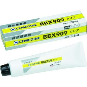 セメダイン(株) セメダイン BBX909 135ml NA-006 1本|ganbariya-shop