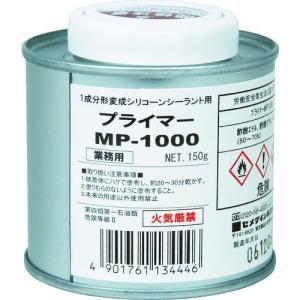 セメダイン(株) セメダイン プライマーMP1000 150g SM-001 1缶|ganbariya-shop