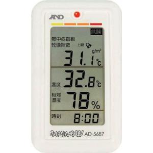 (株)エー・アンド・デイ A&D みはりん坊W(乾燥指数・熱中症指数表示付温湿度計) AD5687 ...